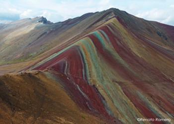 Vinicunca Trek & Machu Picchu