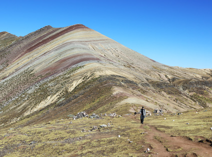 Palcoyo Rainbow Mountain