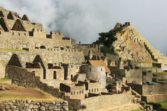Affordable 2 Day Machu Picchu Tour